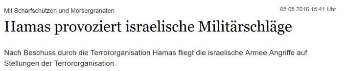 ts Israel