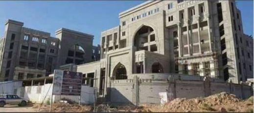 Justizpalast Gaza