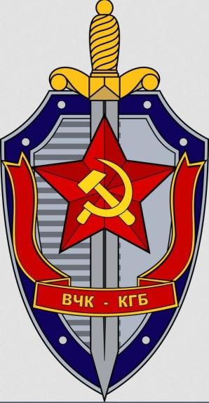 KGB_Emblem