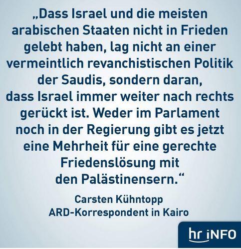 ARD-Israel
